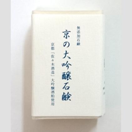 無添加石鹸 京の大吟醸石鹸